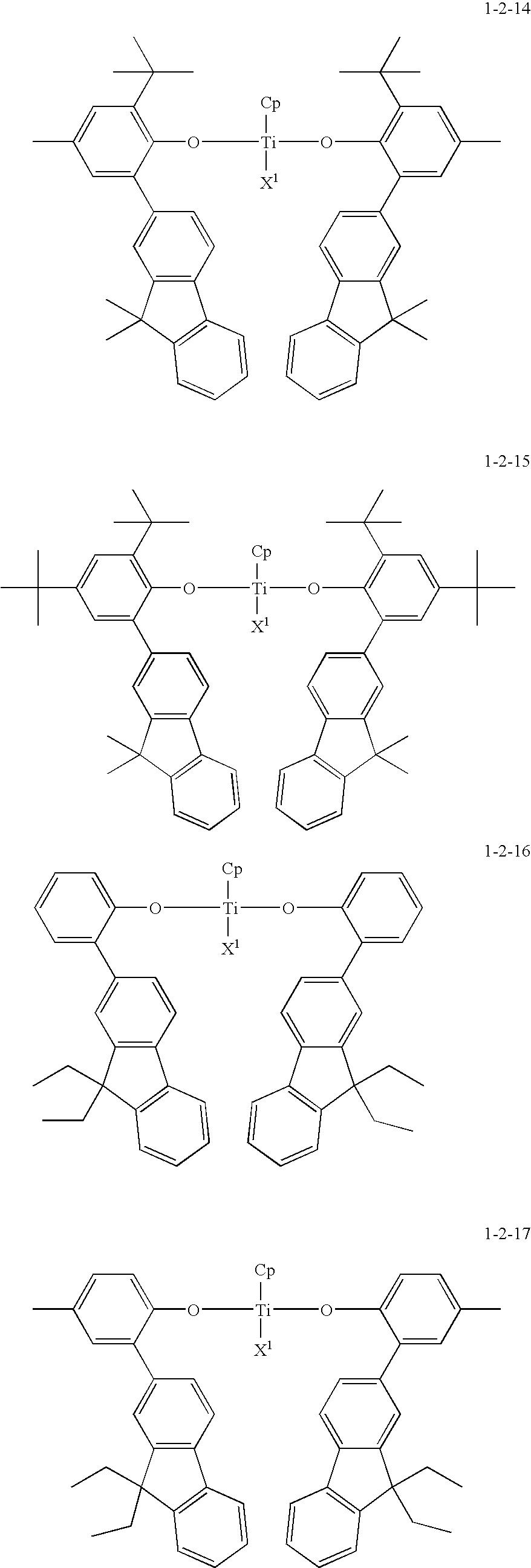 Figure US20100081776A1-20100401-C00081