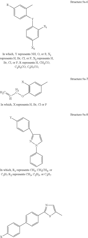 Figure US09872846-20180123-C00062