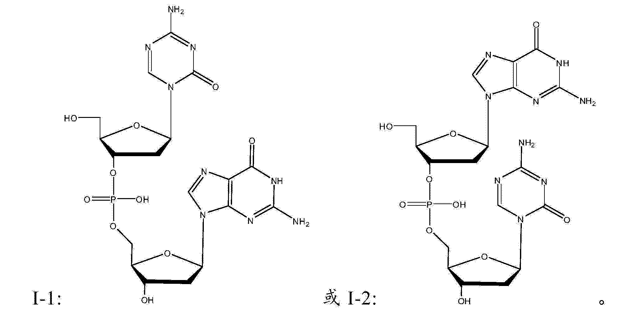 Figure CN103945902AD00441