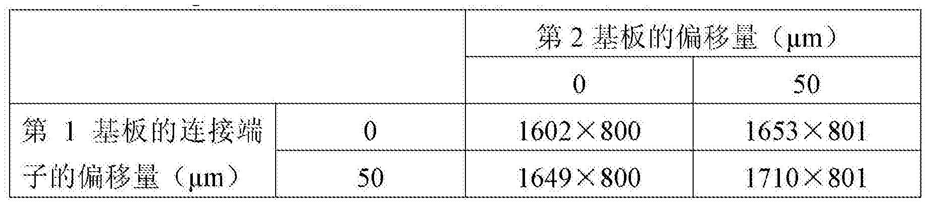 Figure CN105474538BD00091