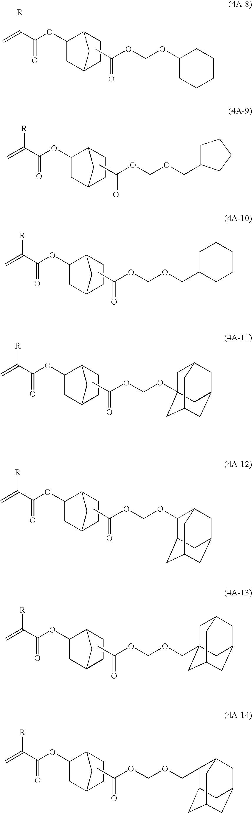 Figure US08114949-20120214-C00026