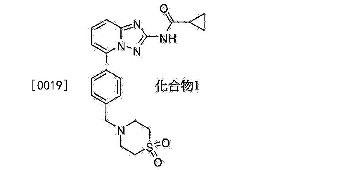 Figure CN105960407AD00071