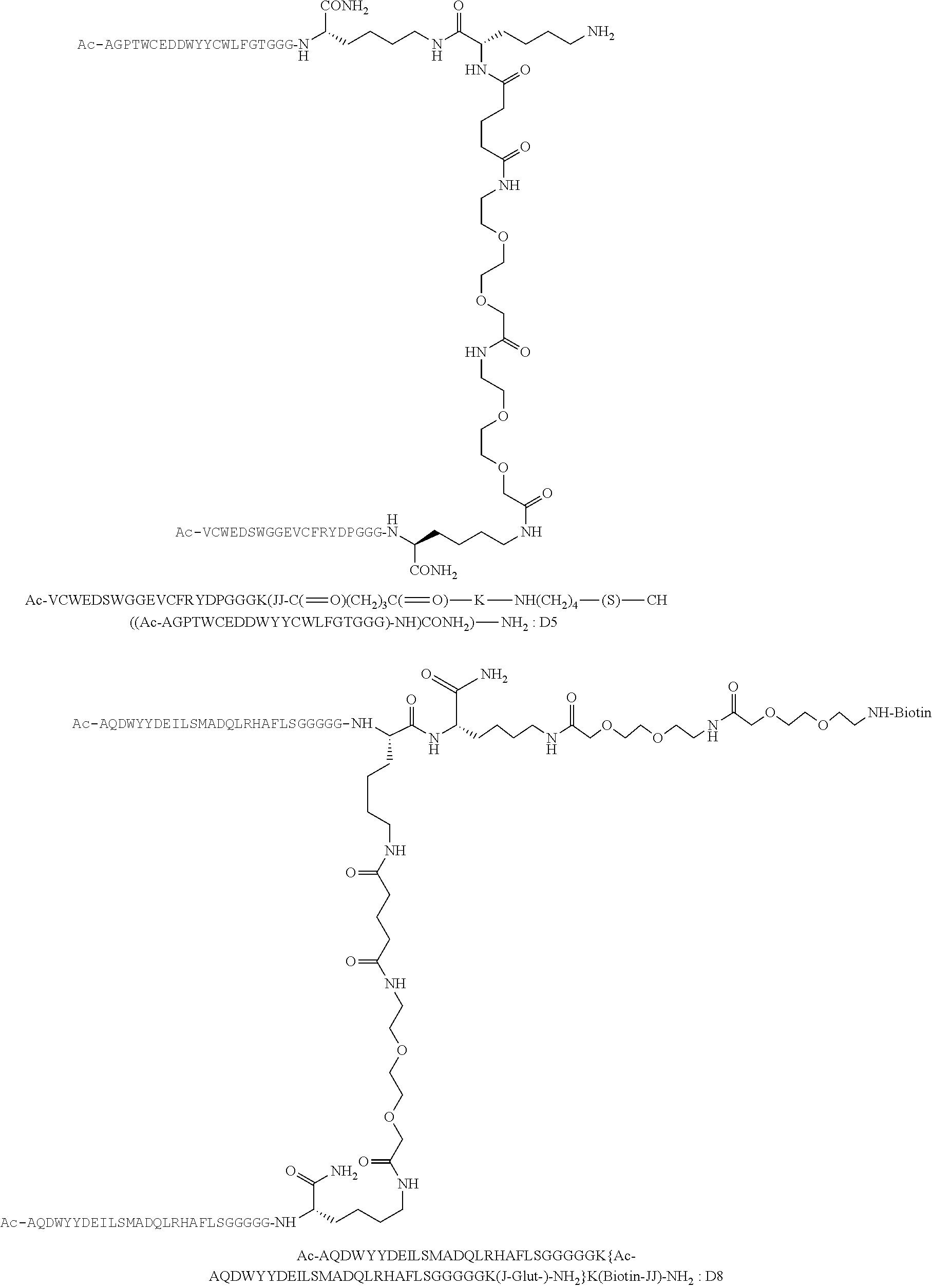 Figure US08663603-20140304-C00021
