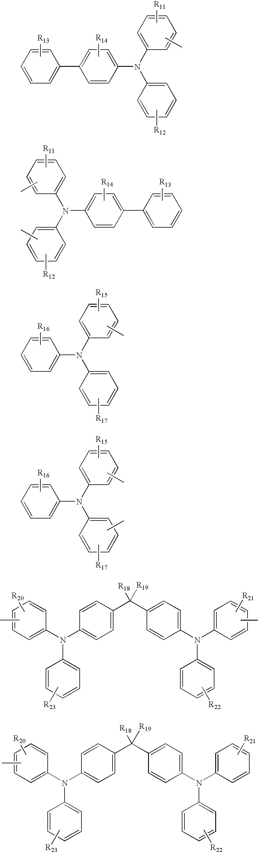 Figure US20070087277A1-20070419-C00006