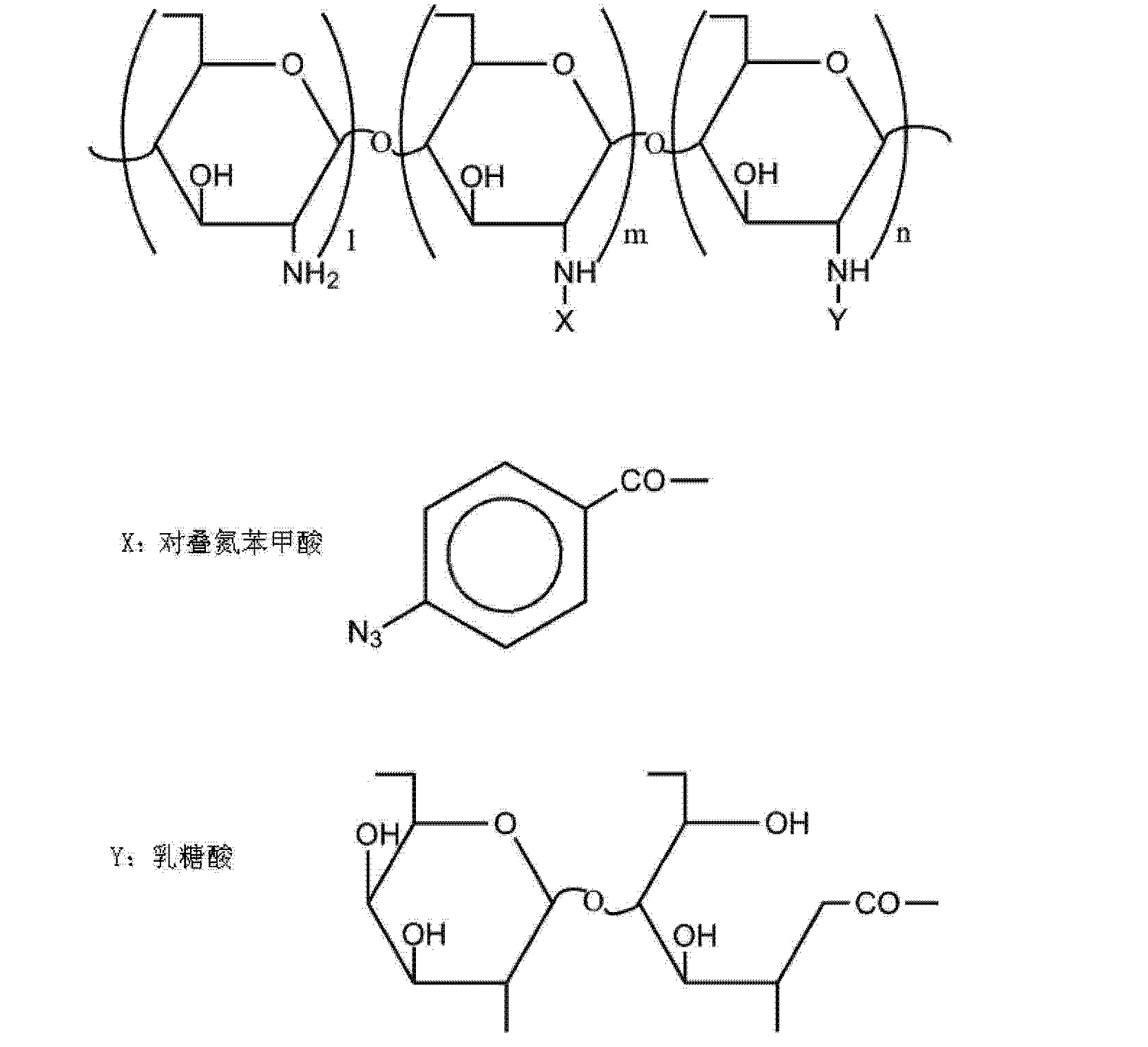 Figure CN103330583BD00051