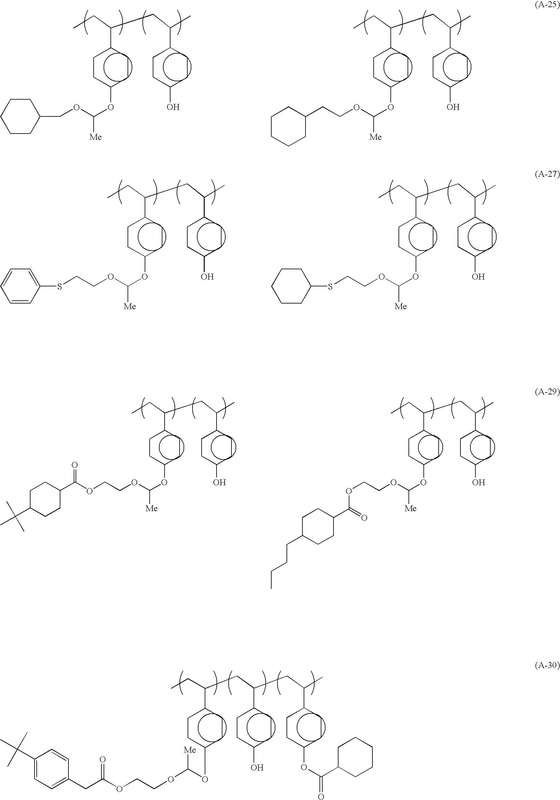 Figure US20070003871A1-20070104-C00046