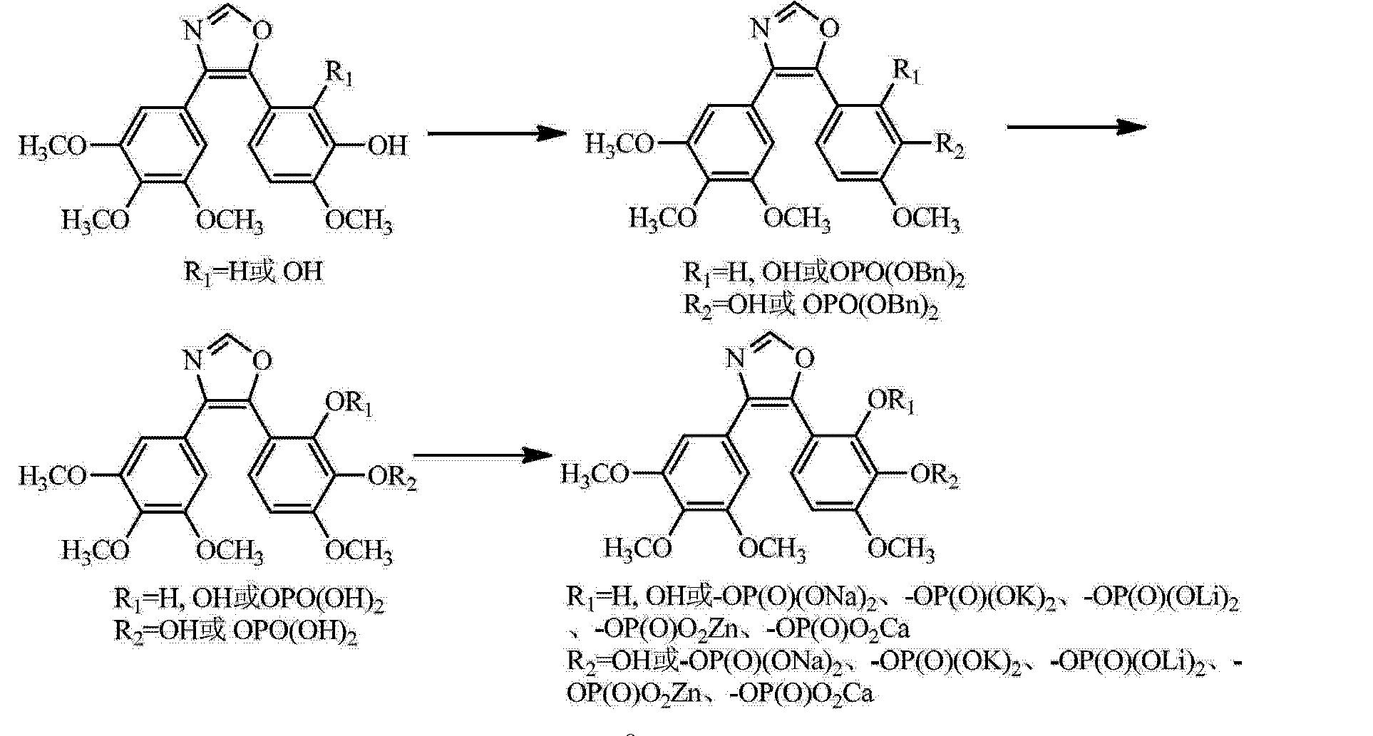 Figure CN102863472AD00061