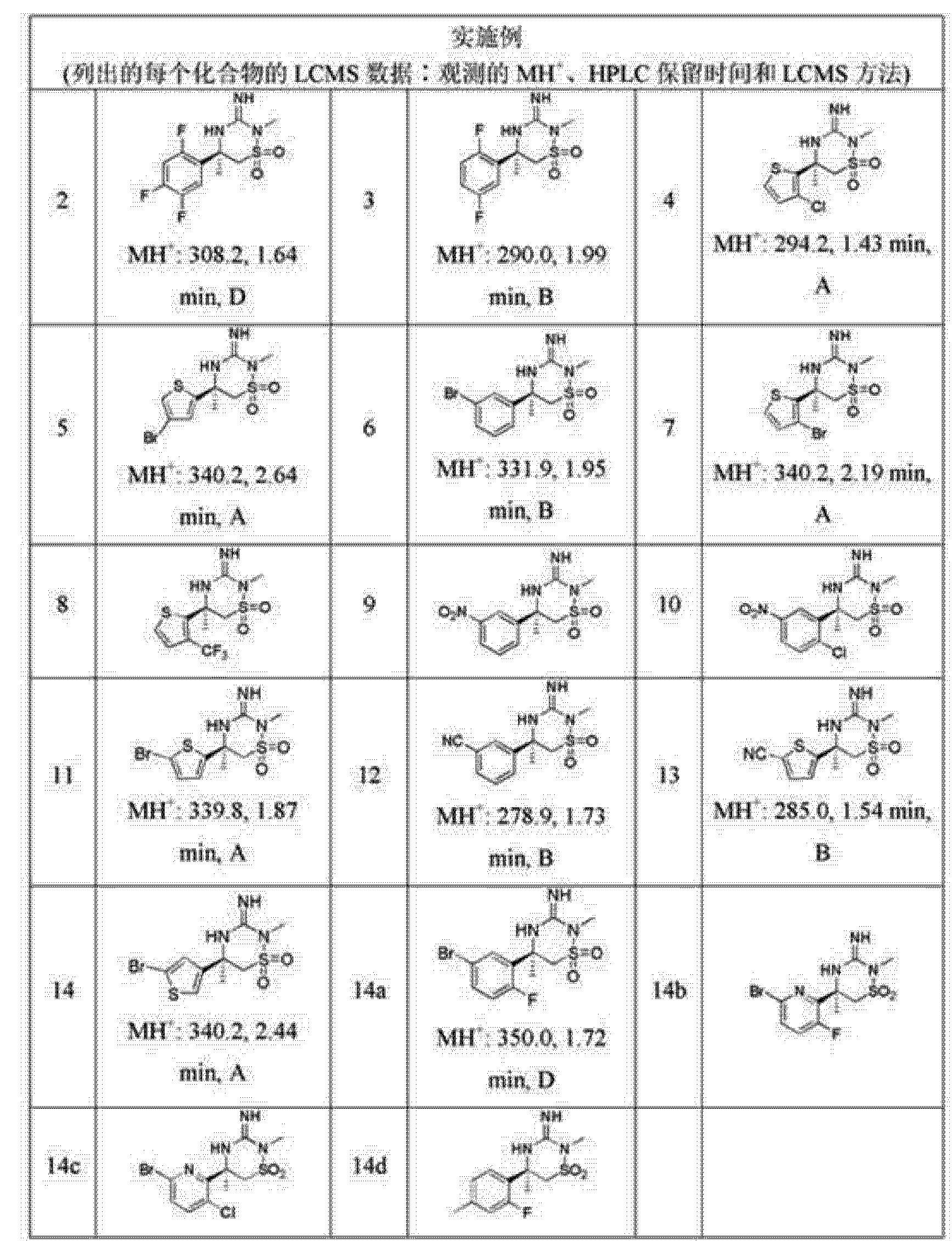 Figure CN102639135AD00901