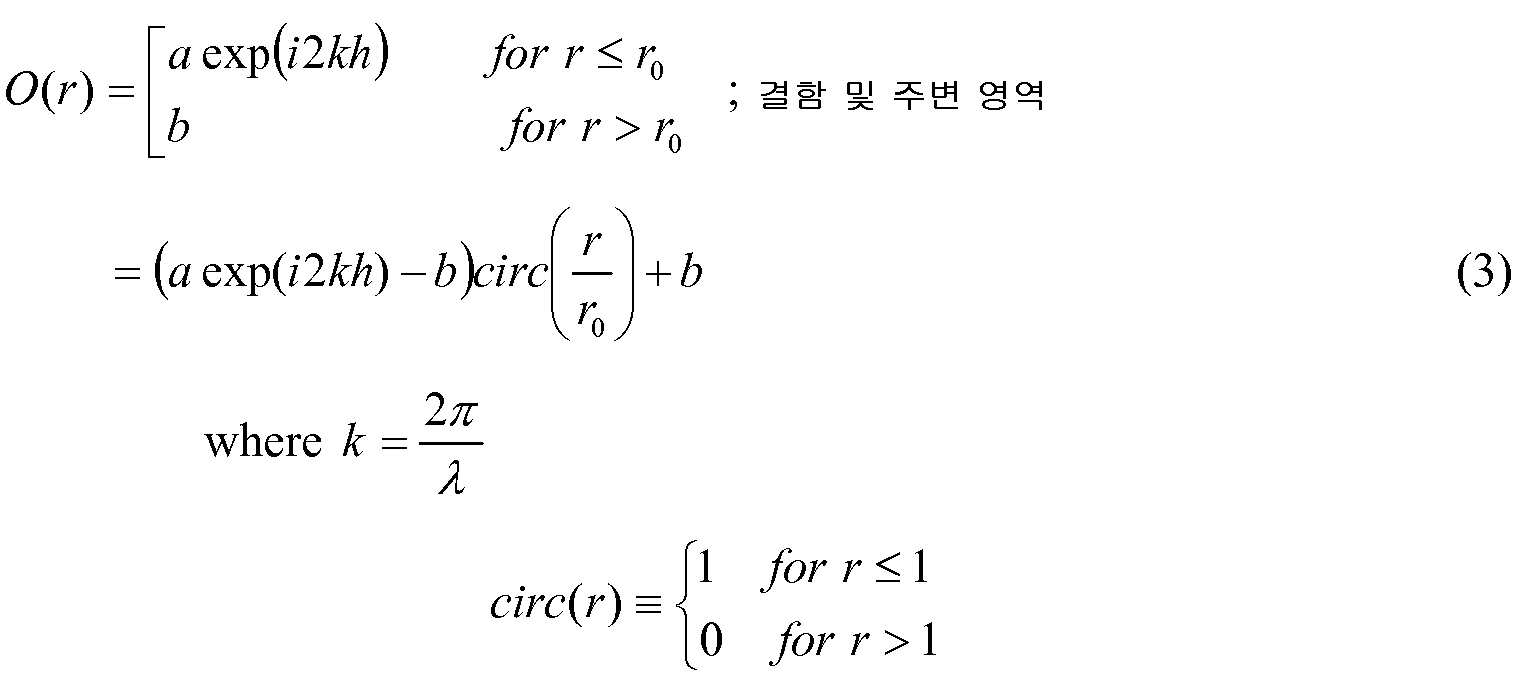 Figure 112011000096113-pct00007