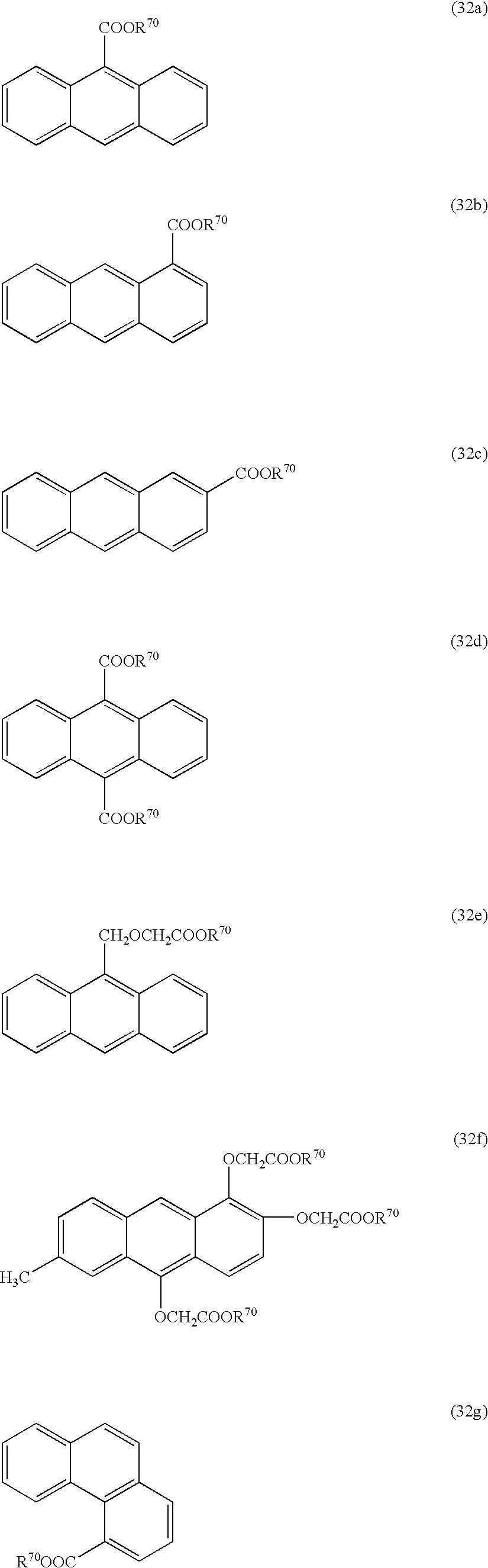 Figure US06455223-20020924-C00049