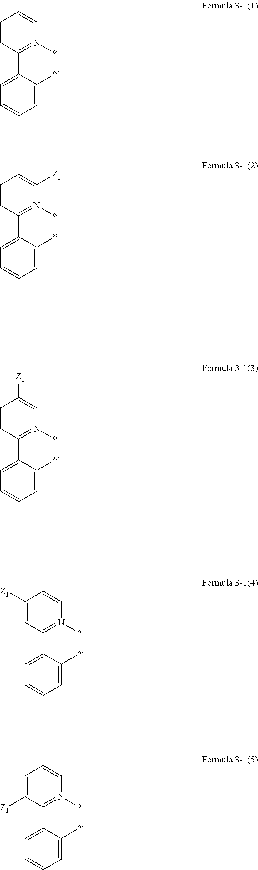 Figure US20160155962A1-20160602-C00047