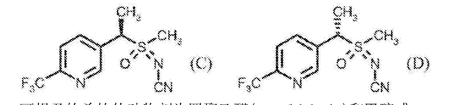 Figure CN103298341BD00222
