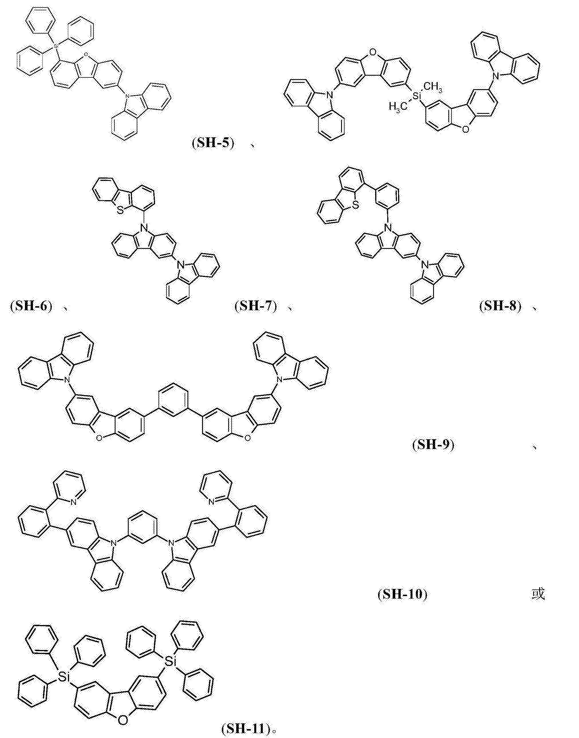 Figure CN107735880AC00131