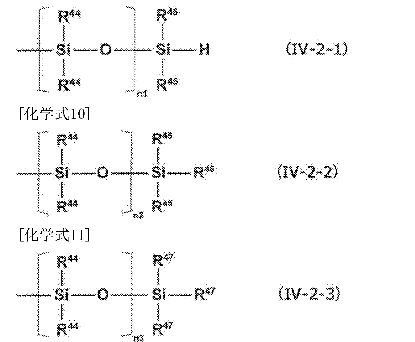 Figure CN106715593AD00241
