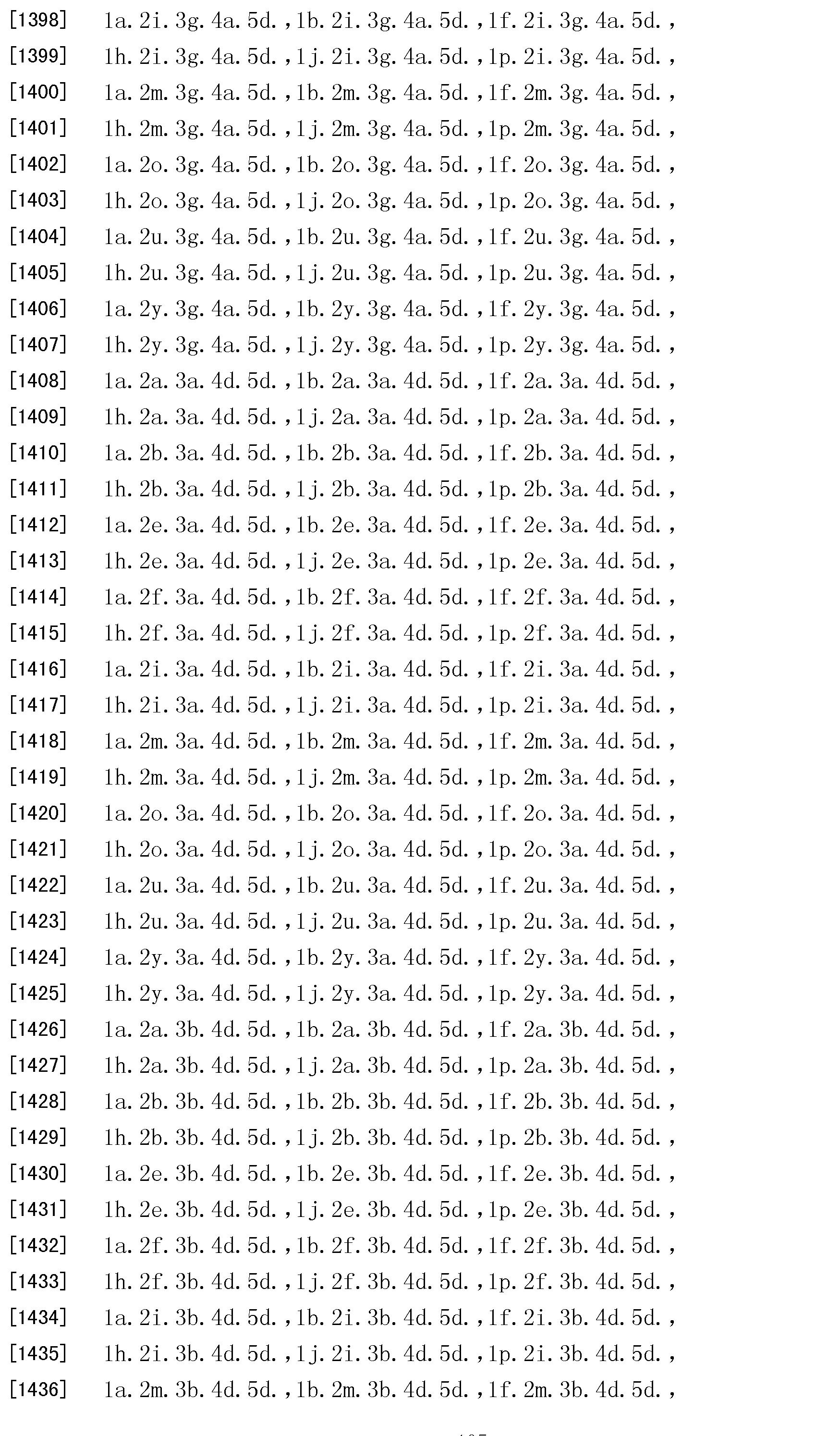 Figure CN101490023BD01051