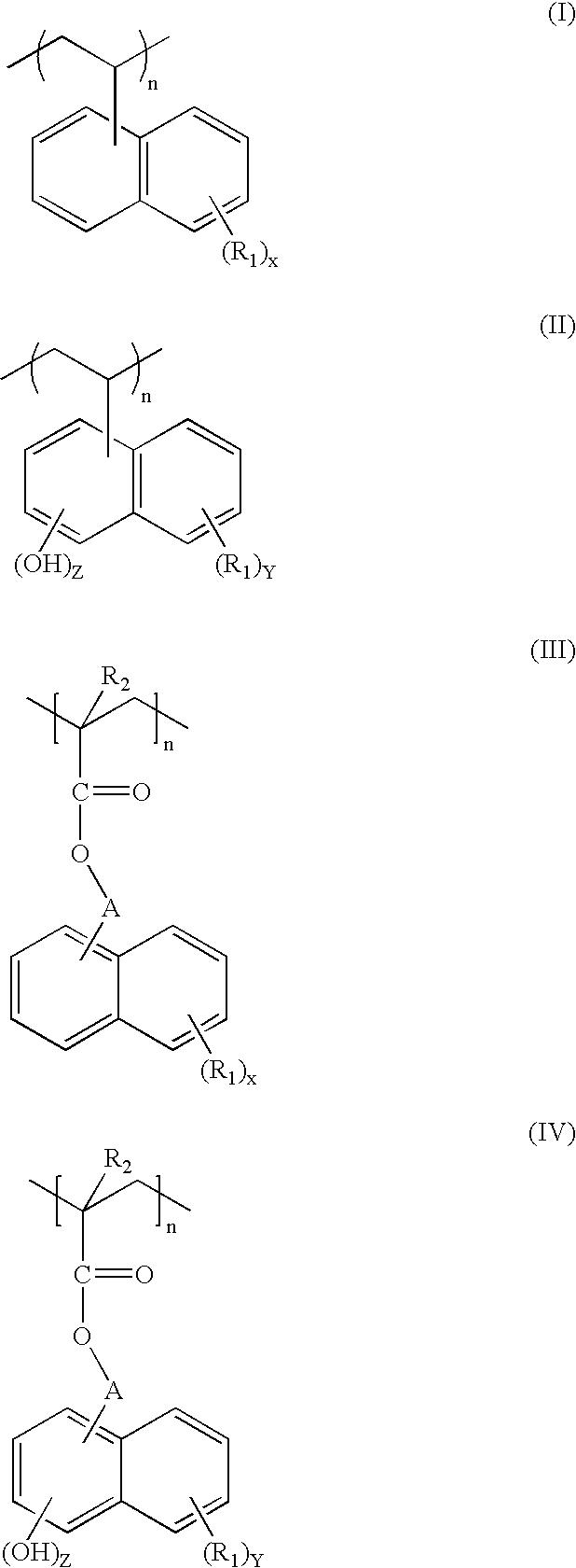 Figure US20060134547A1-20060622-C00002