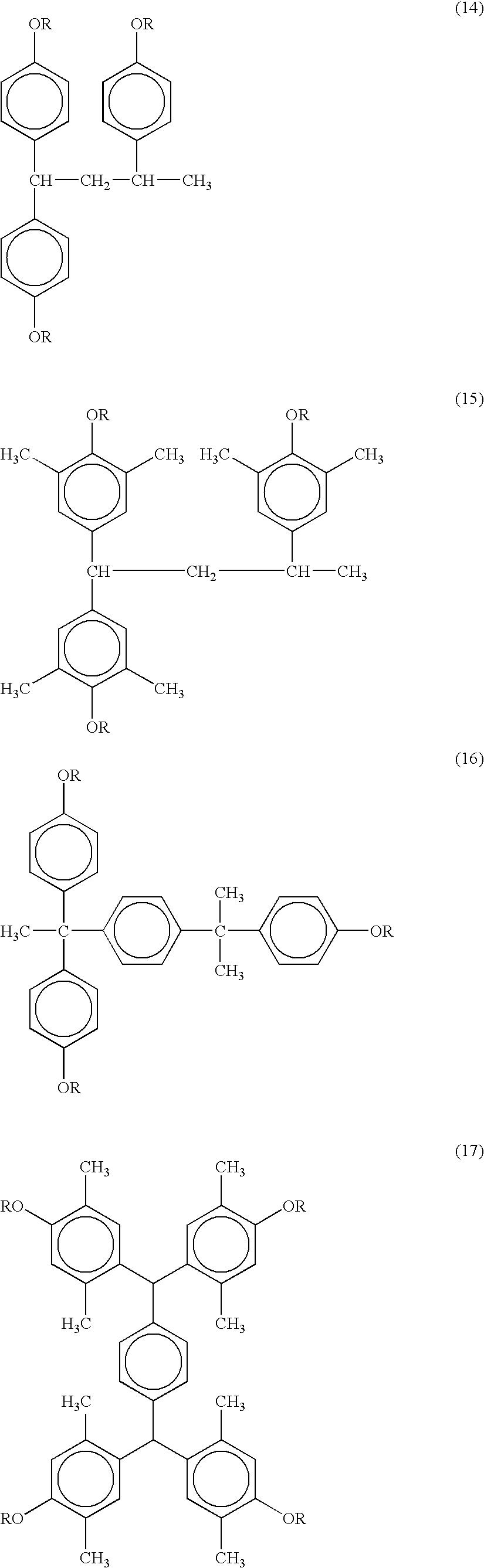 Figure US20070003871A1-20070104-C00084