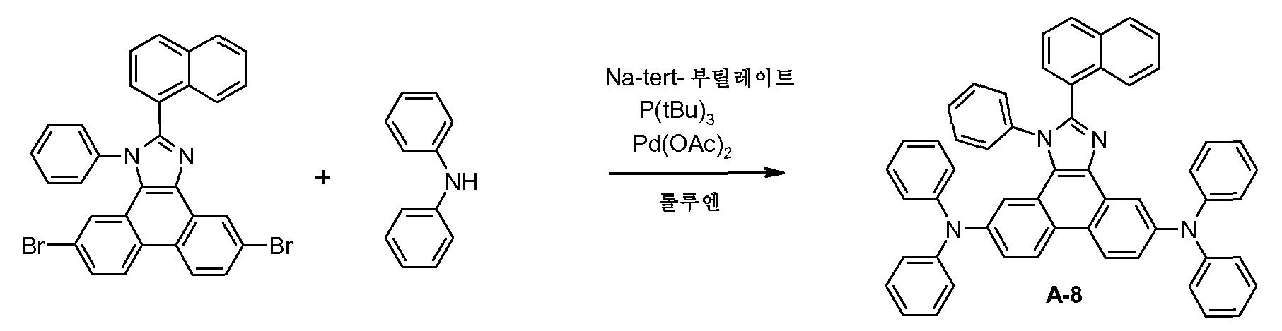 Figure 112012004234516-pct00058