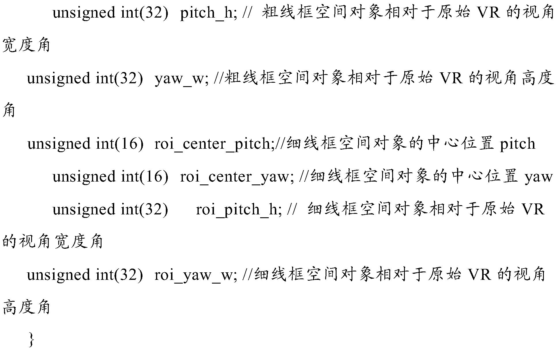 Figure PCTCN2016107111-appb-000004