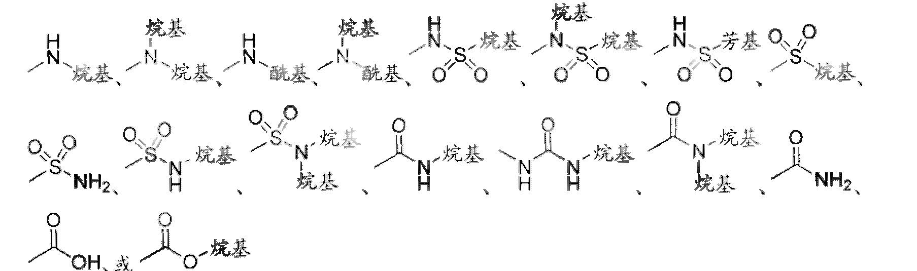 Figure CN102448458BD00592