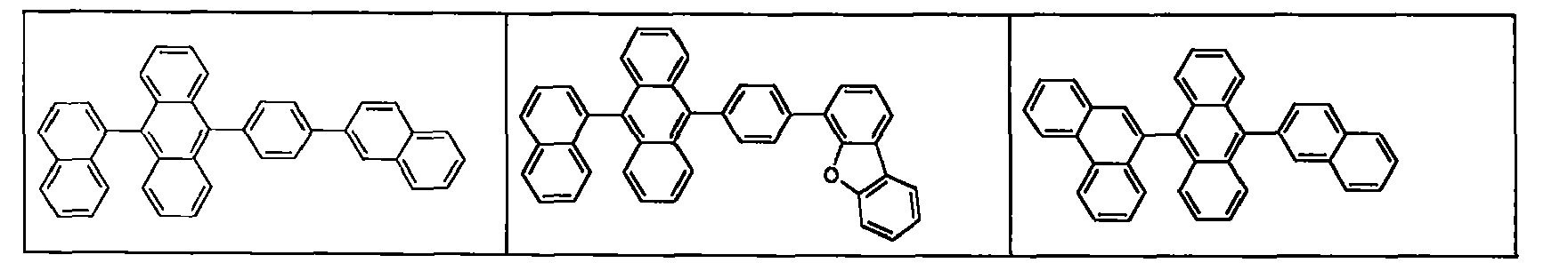 Figure CN107949561AD00381