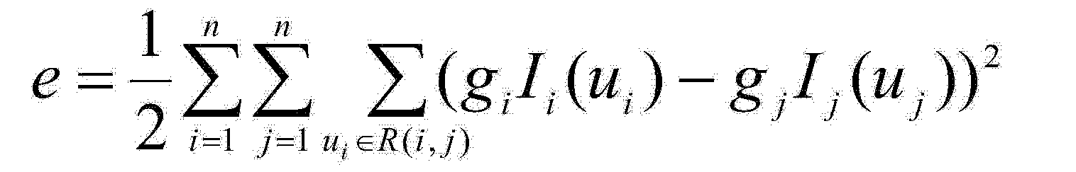 Figure CN104125410AD00091