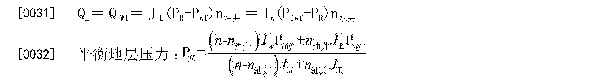 Figure CN105626036AD00043