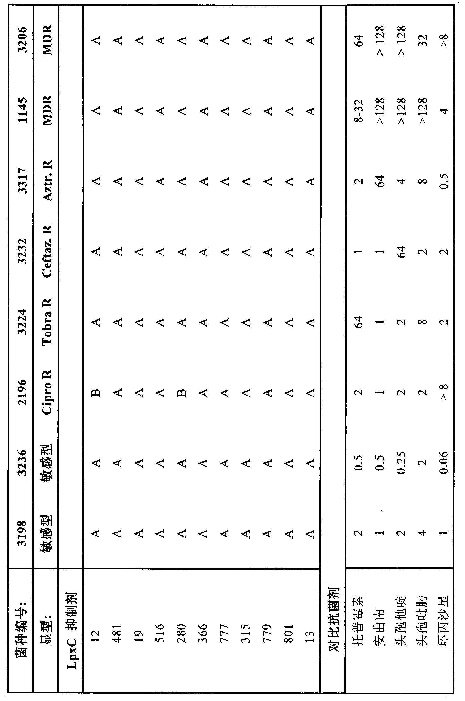 Figure CN102267924AD01191