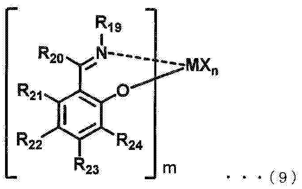 Figure 112015078102705-pct00012