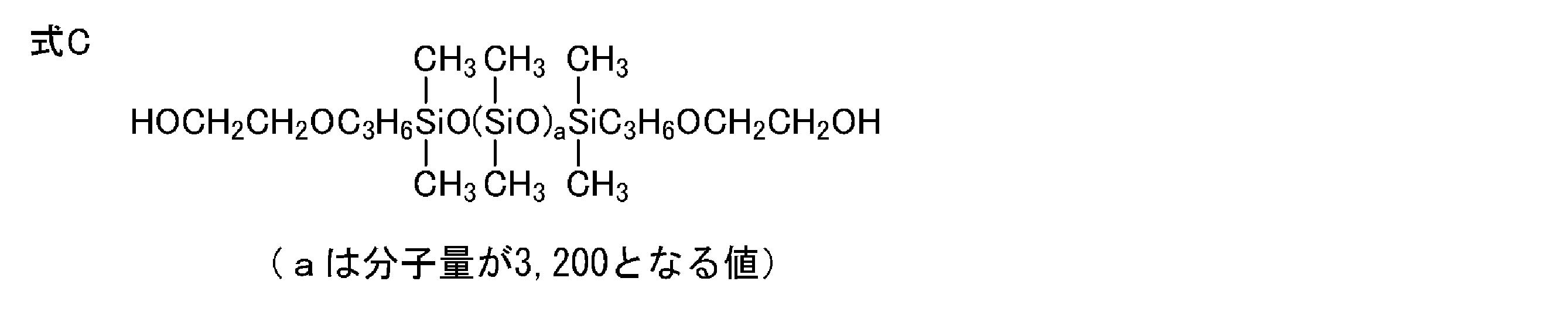 Figure JPOXMLDOC01-appb-I000022