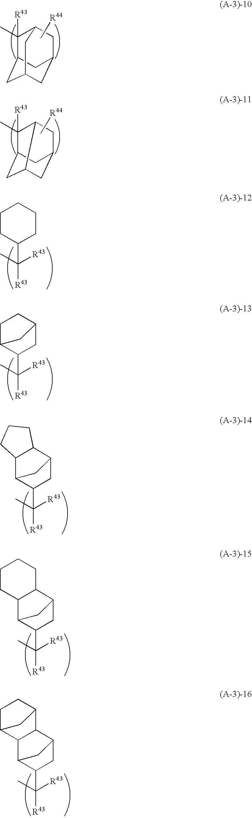 Figure US20080020289A1-20080124-C00020
