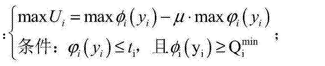 Figure CN107590694AC00021