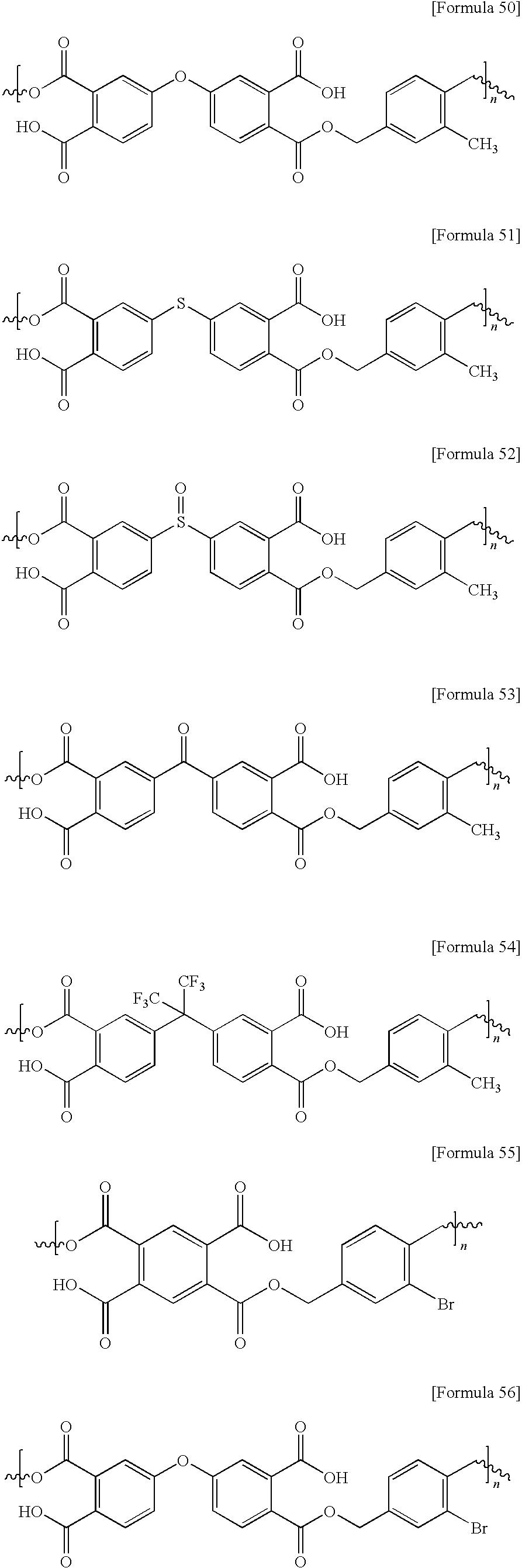 Figure US20100055408A1-20100304-C00021