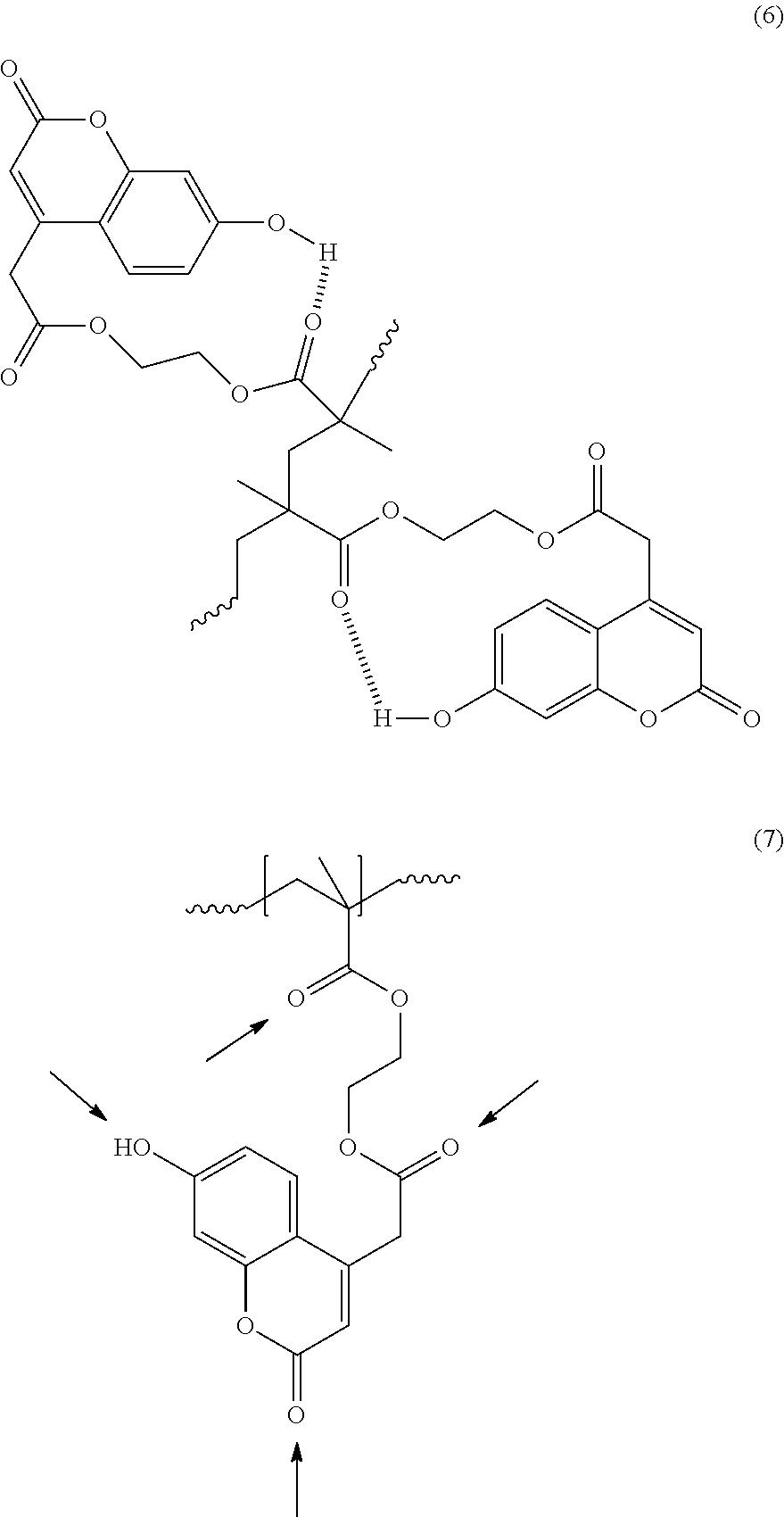 Figure US08993700-20150331-C00011