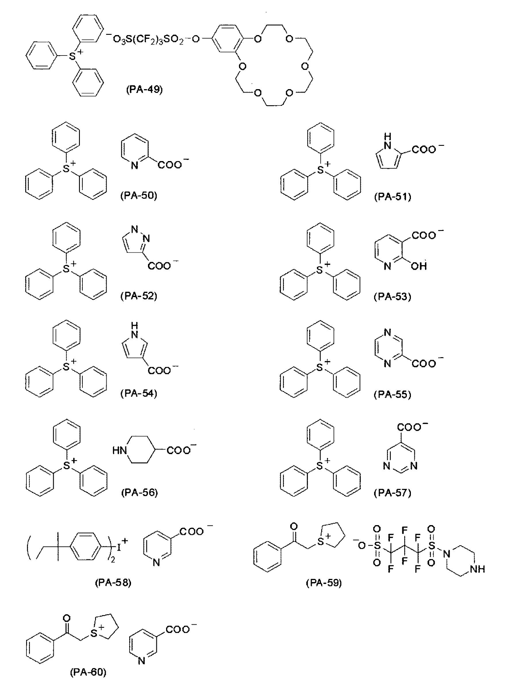 Figure 112011039817284-pct00095