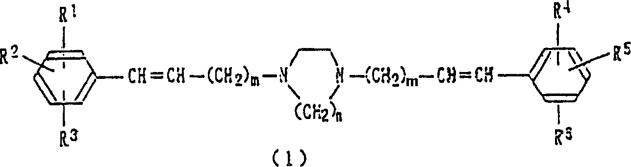 DE69636048T2 - Inhibitors of cell adhesion and cellular
