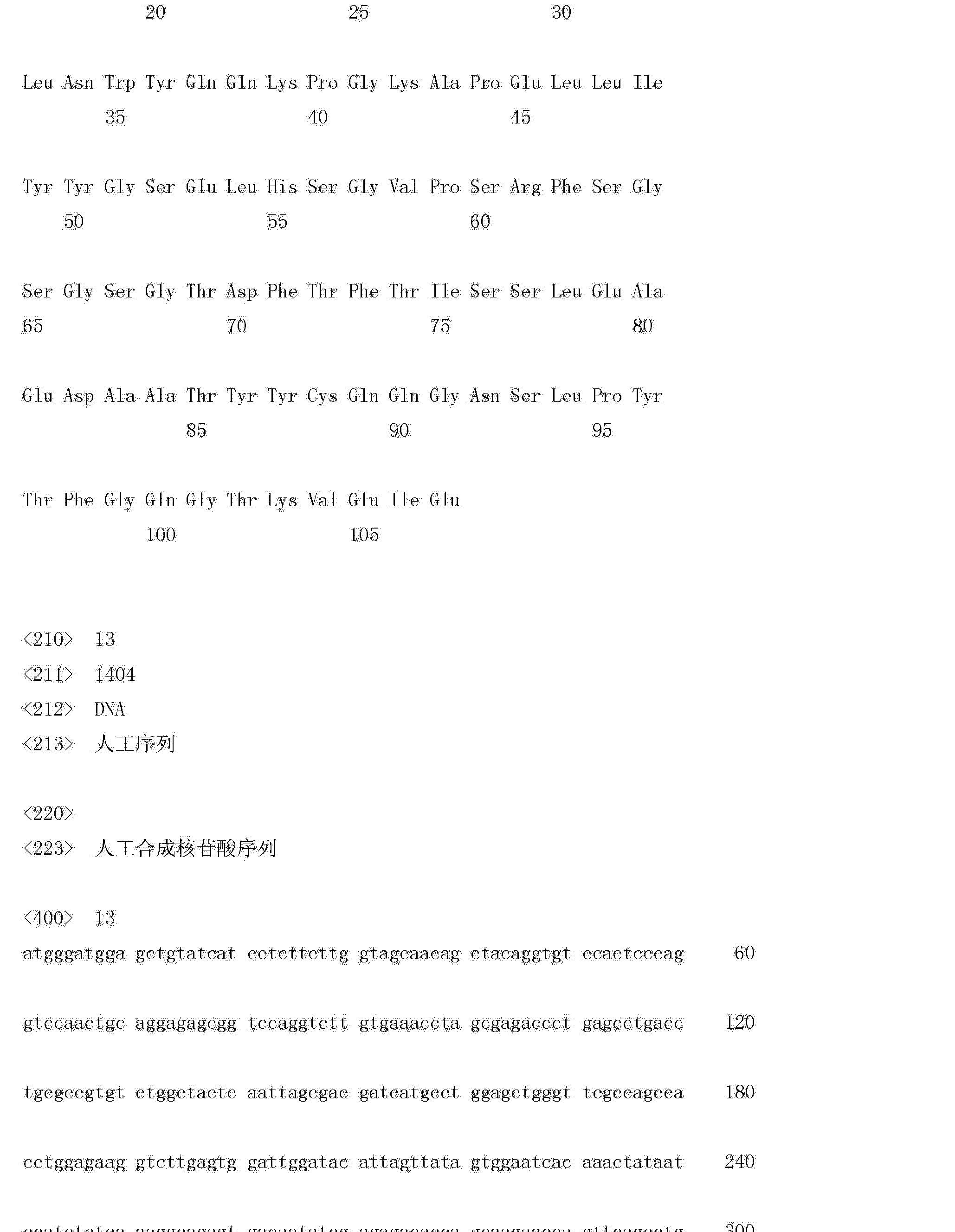 Figure CN102993304AD00861