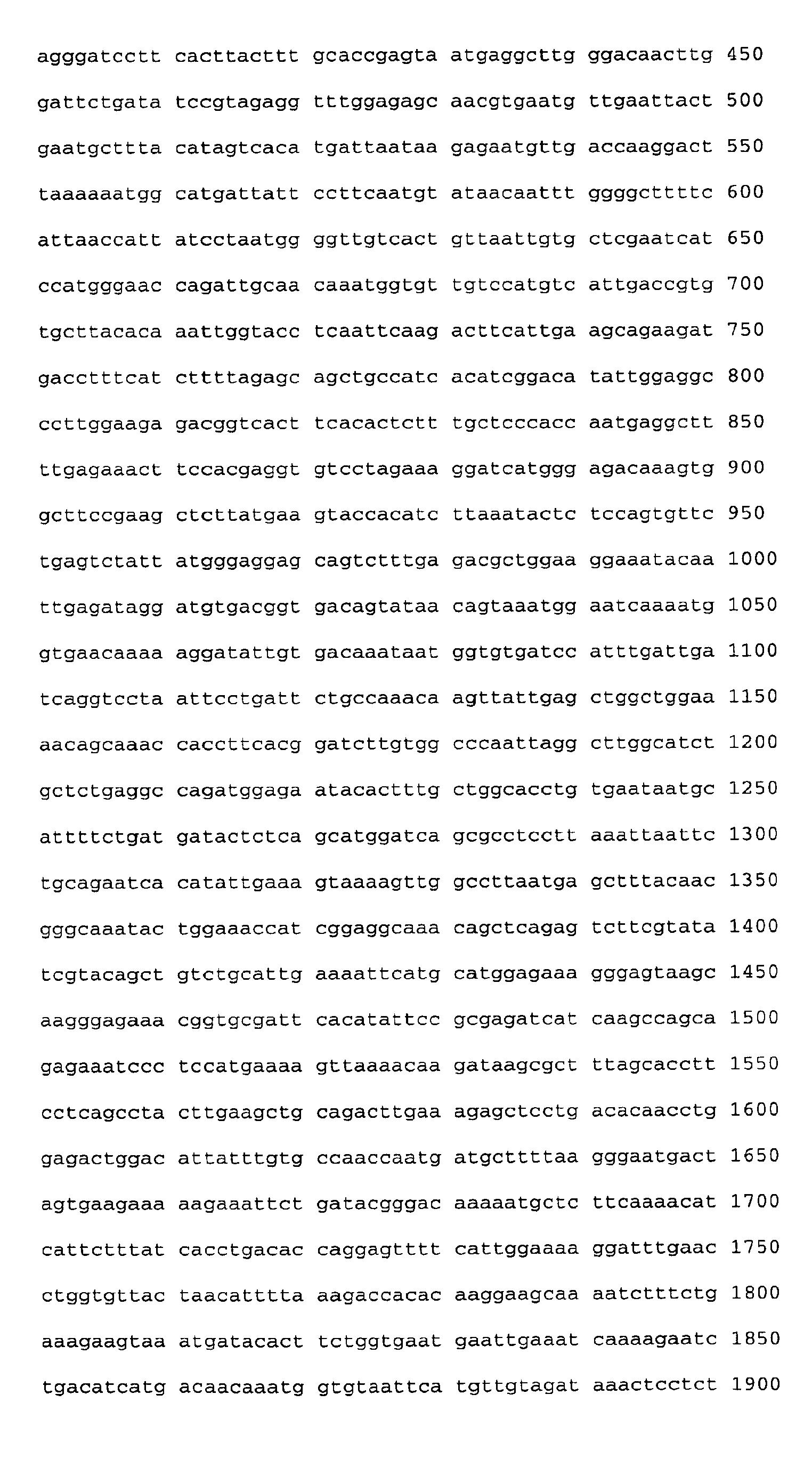 Figure imgb0098