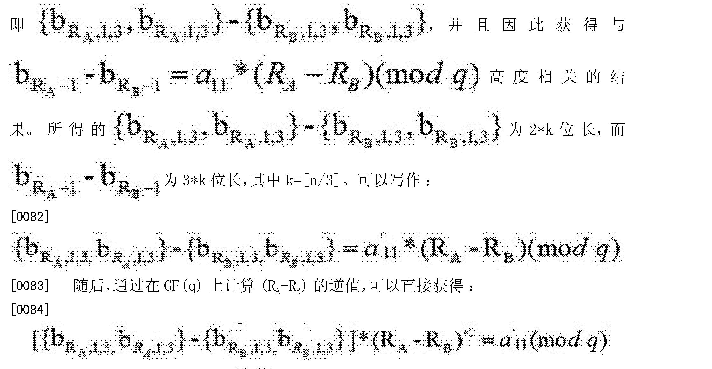 Figure CN102356597BD00103
