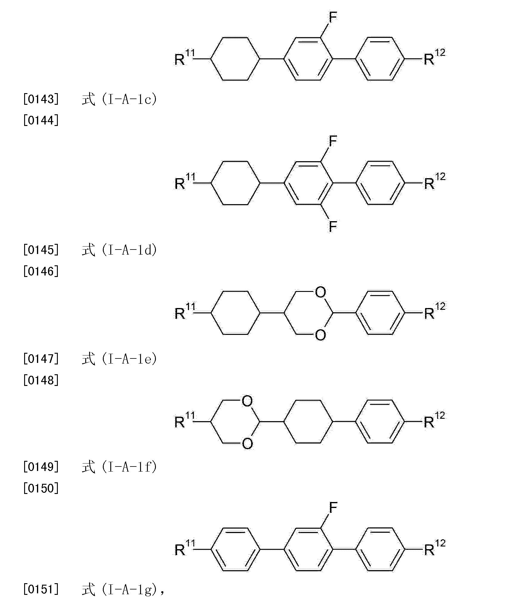 Figure CN103180409BD00281