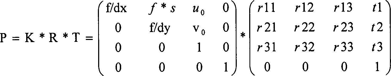 Figure DE102004020587B4_0002