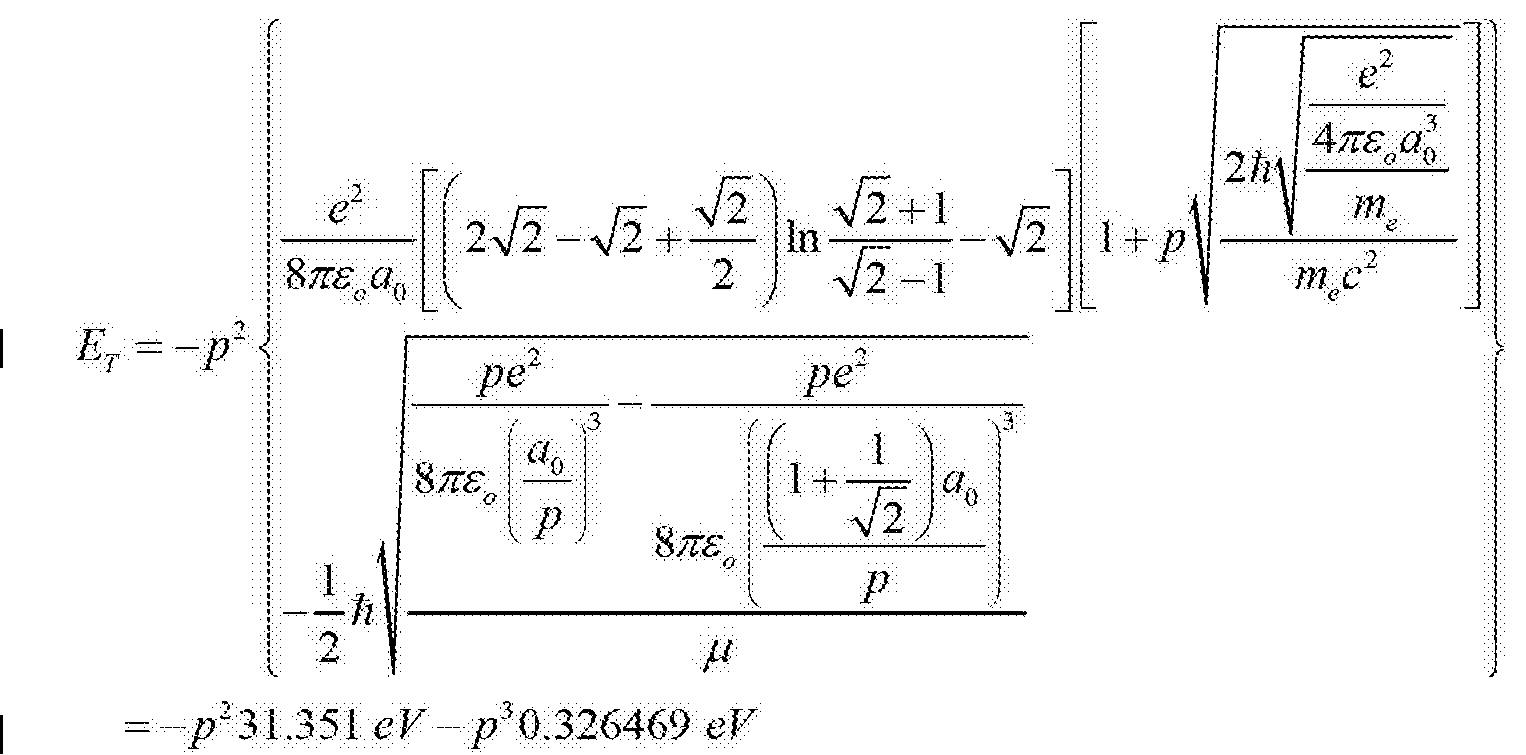 Cn102906925b The Electrochemical Power System Hydrogenation 36si Wiring Diagram Figure Cn102906925bd00302