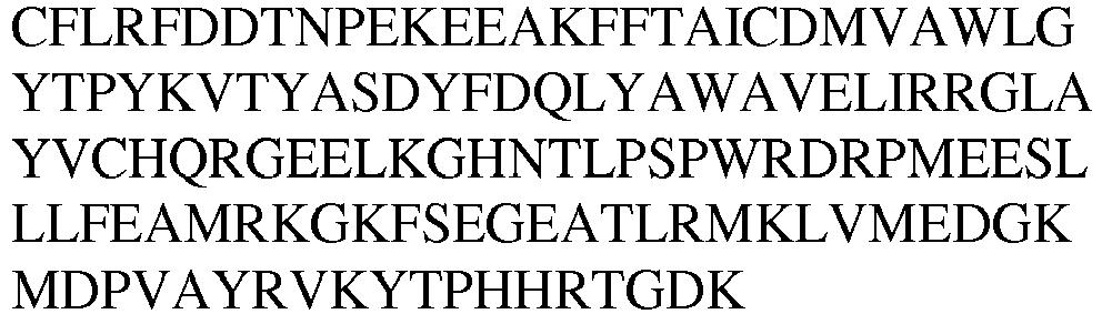 Figure imgb0186