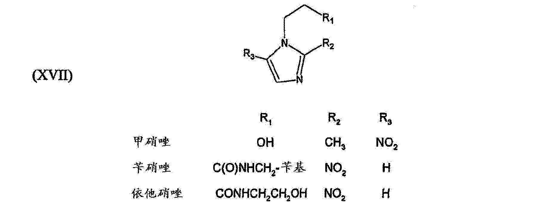 Figure CN104174071AD00732