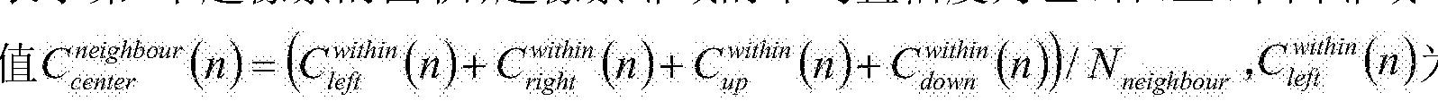 Figure CN104182976BC00023
