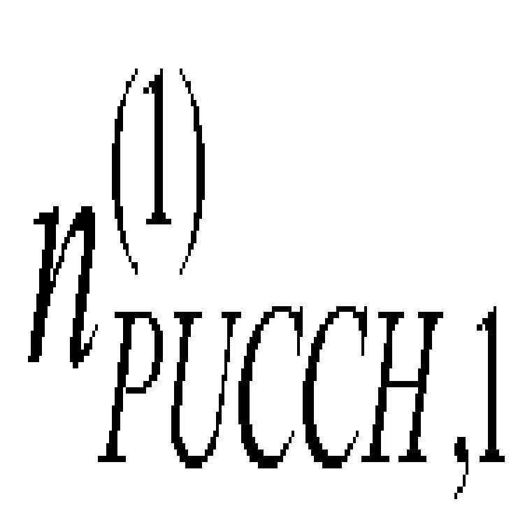 Figure 112015029361236-pct00191