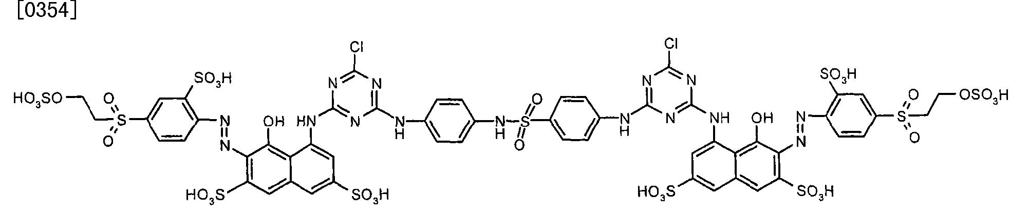 Figure CN101891967BD00382