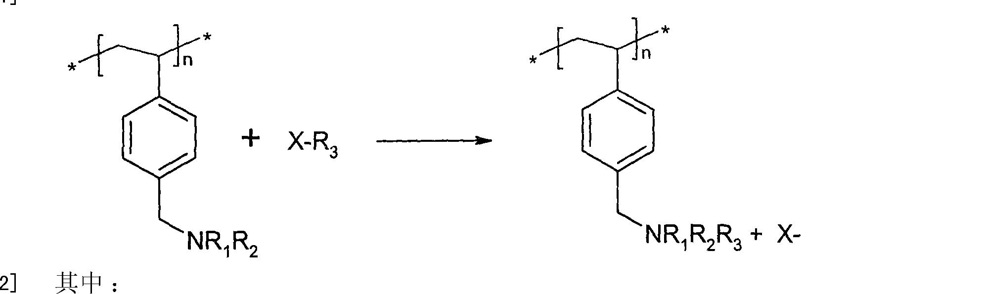 Figure CN101605728BD00072