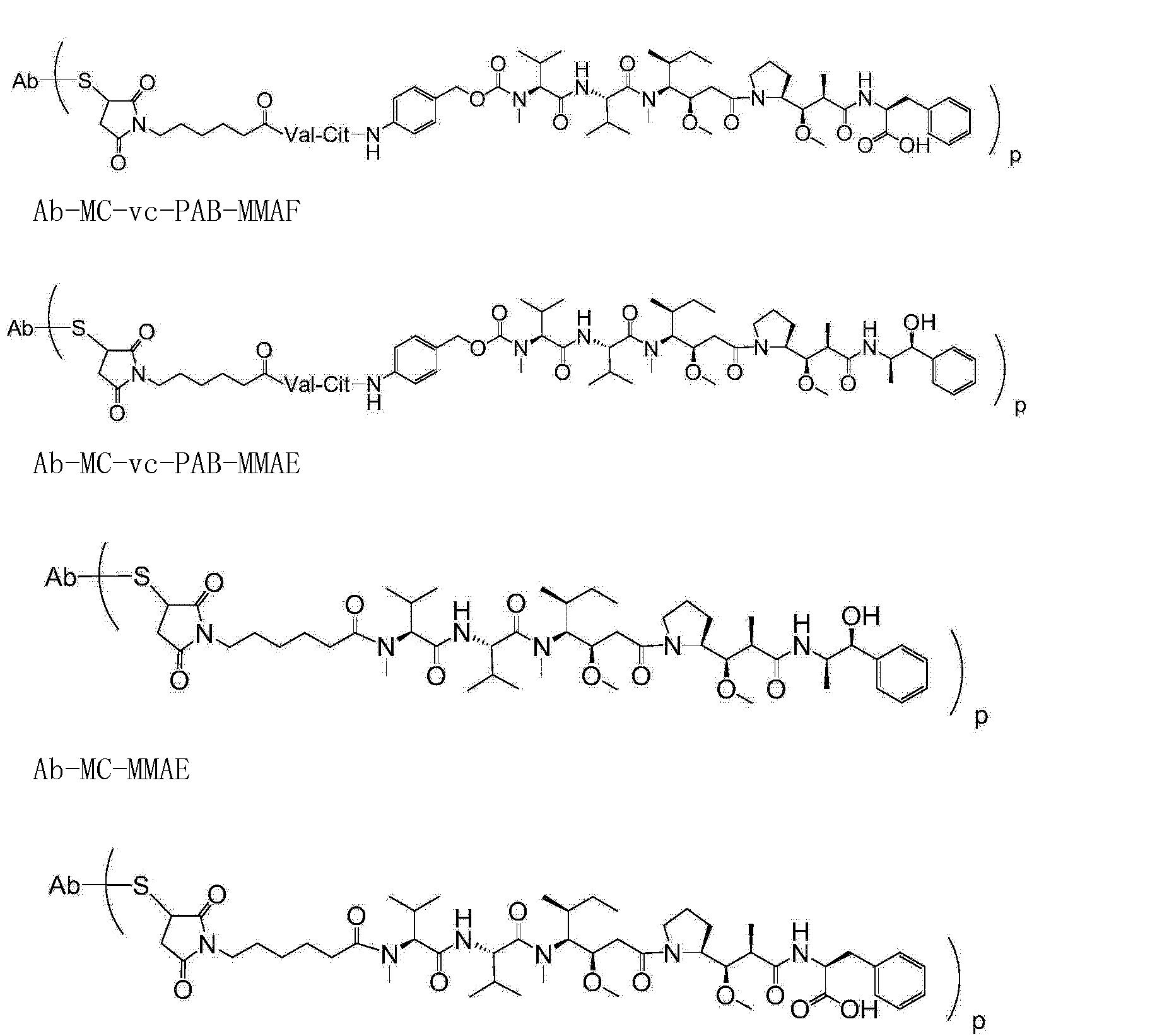 Figure CN104411721AD00693