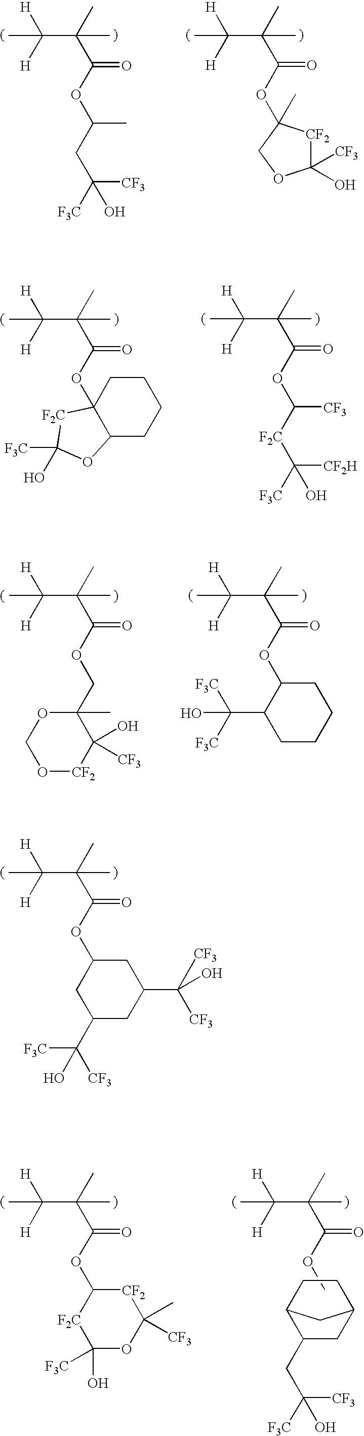 Figure US20090011365A1-20090108-C00052